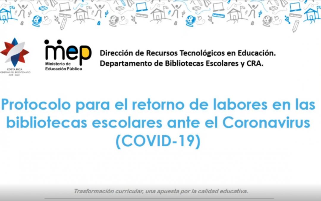 Protocolo para el retorno de labores en las bibliotecas escolares ante el Coronavirus