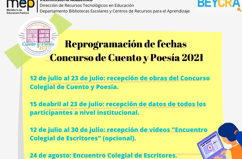 """Reprogramación fechas  """"Concurso Colegial de Cuento y Poesía 2021 """""""
