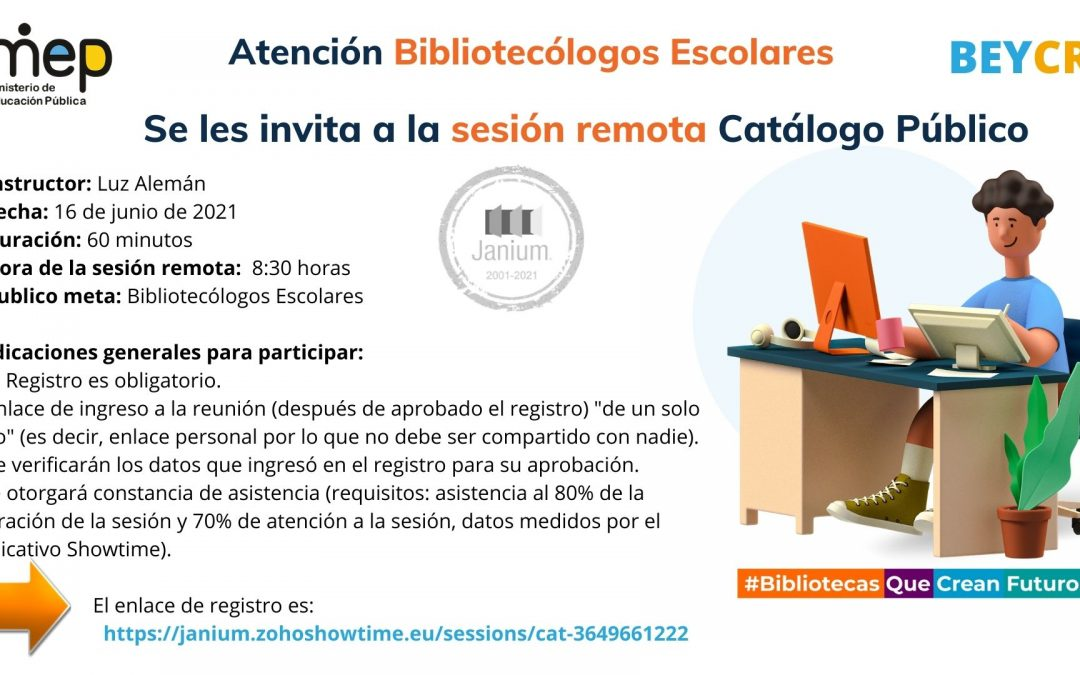 Invitación sesión remota sobre el tema: Catálogo Público