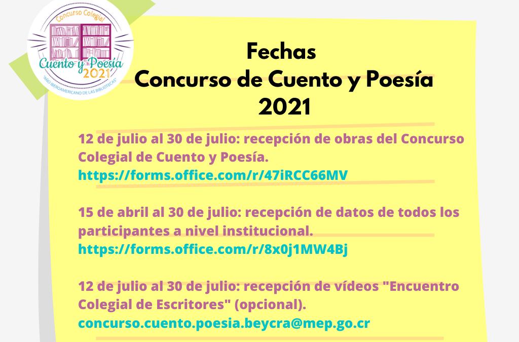 Ampliación fechas de recepción obras Concurso de Cuento y Poesía 2021