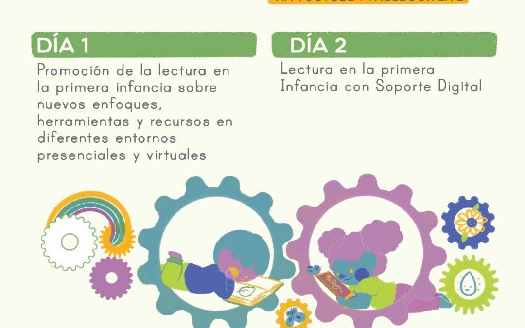 Fomento de competencias lectoras en la Primera Infancia con soporte digital