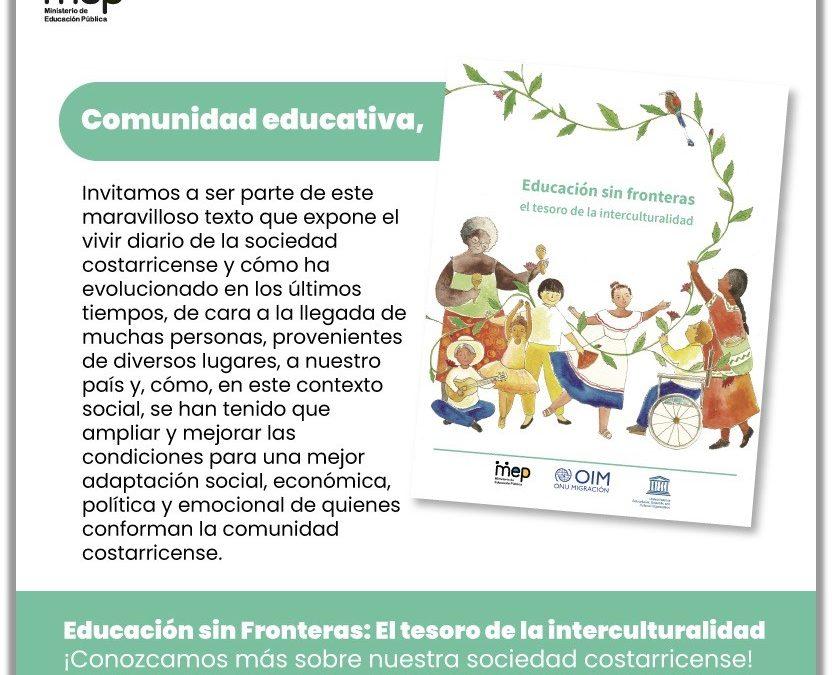 Educación sin Fronteras: El tesoro de la interculturalidad