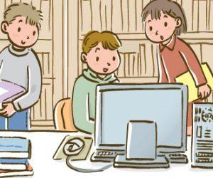 Biblioteca Digital Red de Bibliotecólogos Cañas